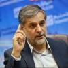 İran Parlamentosu Güvenlik Konseyi Üyeleri Suriye'ye Gidiyor
