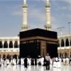Suudi hainleri Müslümanların kıblesini İsrail'e sattı!