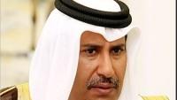 Katar Eski Başbakanı: Suriye'deki silahlı gruplara Amerika ile işbirliği yaparak Türkiye aracılığıyla yardım ettik
