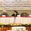 Iraklı Ehl-i Sünnet alimlerden vahdete vurgu