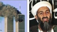 ABD İtiraf Etti:El Kaide Terör Örgütü Suudi Arabistan Finansı İle Kuruldu