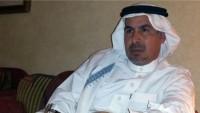 Suud rejimi Ali Nemer'i de idam edecek