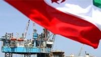 Dünyanın en hafif petrolü İran ve Umman'ın ortak sahası olan Hengam sahasında üretildi