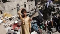 Siyonist Suudi Rejiminin Yemene Yönelik Vahşi Saldırıları Devam Ediyor: 11 Şehid