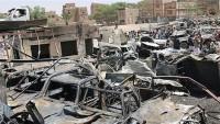 Suud savaş uçakları son 24 saat içerisinde Sana'yı 10 kez bombaladı