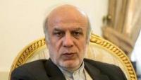 Türkiye İran'da yatırım yapmaya hazır