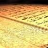 Fransuva Hüseyin: Kur'an okudum, müslüman oldum