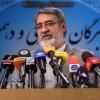 İran İçişleri Bakanı Rahmani Fazli seçim sonuçlarını açıkladı