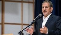 Cihangiri: Ortadoğu teröristlerin yuvasına dönüştürüldü