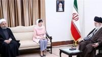 İmam Hamanei: Tahran ve Seul ilişkileri ABD'den etkilenmemeli