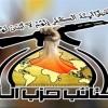 Seyyid Haşim el Musevi: Felluce şehri tamamen teröristlerden temizlenene kadar operasyonlar devam edecektir