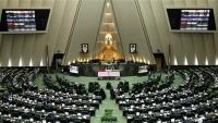 İranlı milletvekillerinden ABD'ye kınama