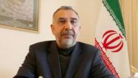 İran'ın Türkiye Büyükelçisi: Siyonistler Filistin meselesini marjinalleştirme gayretinde