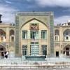 Kum Dinî İlimler Merkezi: Bölge gelişmeleri Suud ve Halife hanedanlarının sonu olacaktır