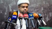 Al-i Halife, Hükümetini Meşrulaştırmak İçin İngiltere'ye Başvurdu