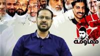 Bahreynli Tutuklular İçin Hüseyni Merasimi Yasaklandı