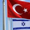 İsrail İstanbul Başkonsolosu: Türkiye coğrafi konumu, altyapısı açısından İsrailli girişimcilere fırsatlar yaratan bir ülke