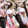 Behreynli ulema uyardı: Müslümanlara baskıların yıkıcı sonuçları olur