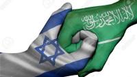 Hamas'tan Suudi Rejimine Kınama