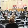 Irak meclisinden Trump'a misilleme