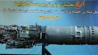 İran'ın ilk yerli turbo jet uçak motoru görücüye çıktı