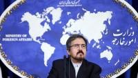 İran'dan Şam'daki bombalı saldırıya kınama