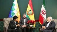 Morales: İran ve Bolivya ecnebilere rağmen ilişkilerini geliştirdi