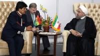 İran ve Bolivya'dan çok yönlü işbirliğine vurgu