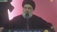 Seyyid Nasrallah: Yemen Halkının Kanı Arabistan'ı Tarihin Çöplüğüne Gönderecek