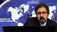 İran, ABD savaş gemisine saldırıya karıştığını tekzip etti