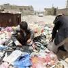 19 Milyon Yemenlinin İnsani Yardıma İhtiyacı Var