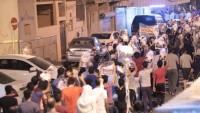 Bahreyn halkının Alı Halife karşıtı gösterileri devam ediyor