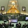 İranlı milletvekilleri ABD'ye tepki istedi