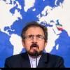 İran, Tüm Ülkelerin Nükleer Anlaşma Çerçevesindeki Taahhütlerini Yerine Getirmesini İstiyor