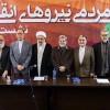 """İran'da yeni siyasi parti kuruldu, """"İslam İnkılabı Halk Cephesi"""" Partisi'ne destek"""