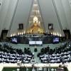 İran Meclisinde Kudüs'ün Filistin'in başkenti olduğuna vurgu