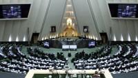 İranlı milletvekilleri: Türkiye'ye tepki gösterilmeli