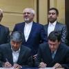 İran ve Fransa 4 işbirliği belgesi imzaladı