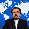 İran Arabistan'ın Hadide cinayetini kınadı