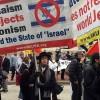 Yahudi Aktvistler İsrail'i Protesto Etti