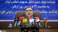 General Haydari:İran ordusunun birliklerini geliştiriyoruz
