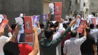 Bahreyn'de İsrail Rejimi İle Normalleşme Protesto Edildi