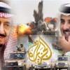 Suudi Rejiminden İlk Geri Adım