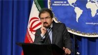 İran'dan ABD yüksek mahkemesinin son kararına tepki