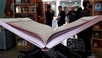 25. Uluslararası Kur'an'ı Kerim Fuarı sona erdi