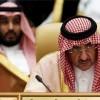 Arabistan'ın azledilen veliaht prensi Muhammed bin Naif ev hapsinde