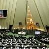 İran Meclisi ABD yaptırımları ile mücadele tasarısını onayladı