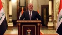 İbadi: Irak Kürdistanı referandumu illegal ve anayasaya aykırıdır