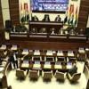 Kuzey Irak Meclisi Ayetullah Sistani'nin planını olumlu karşıladı