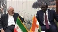 İran'ın Uganda'da sağlık merkezi hizmete girdi